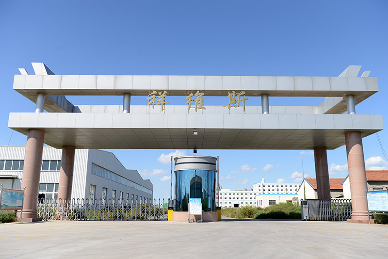 Sunwin Biotech Shandong Co., Ltd.